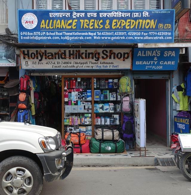 One of the more honest trekking shops in Thamel.